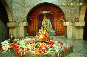 Bhalchandra Maharaj Ashram, Kankavli