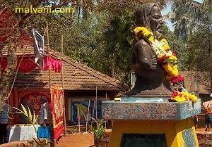 Gopuri Ashram, Kankavli