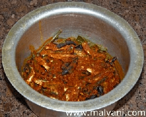 Malvani Steam cooked mackerel