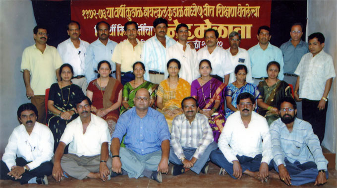 my school mates from kudal high school kudal