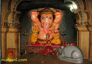 Shri Ganesh, Redi