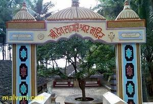 Sagareshwar Mandir, Vengurla